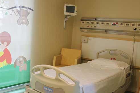 SMG - Internación pediatrica